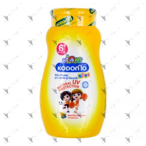 Kodomo Baby Powder 50g Natural UV Protection Yellow for Kids