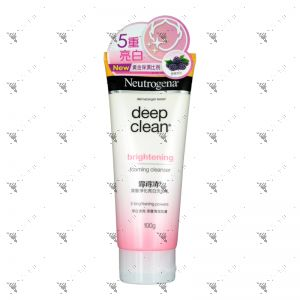 Neutrogena Deep Clean Brightening Foam Cleanser 100g