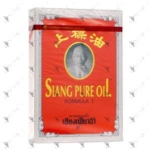 Siang Pure Oil Formula 1 7cc