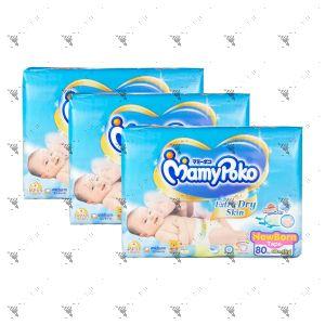MamyPoko Extra Dry Tape Diaper Newborn 80S (1Carton=3pack)