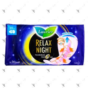 Laurier Relax Night 30cm Wing 16S