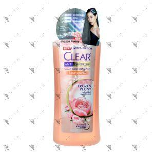Clear Shampoo 480ml Frozen Peony
