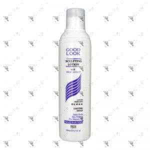 GoodLook Sculpting Lotion 240ml
