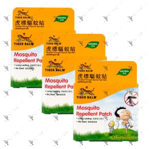 Tiger Balm Mosquito Repellent Patch (10 Sheets x3)