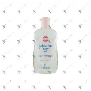 Johnson's Baby Oil 125ml Regular