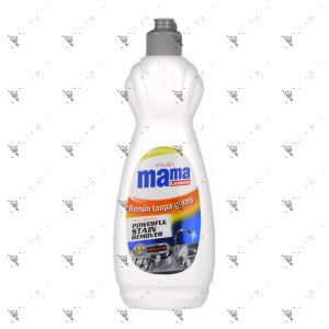 Mama Lemon Powerful Stain Remover 500g
