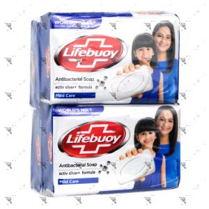 Lifebuoy Anti-Bacterial Bar Soap (75gx4) Mild Care