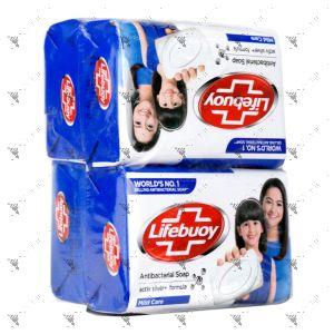 Lifebuoy Anti-Bacterial Bar Soap (80gx4) Mild Care