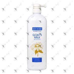 Bath Secret Shower Foam 1050g Goat's Milk with Chamomile
