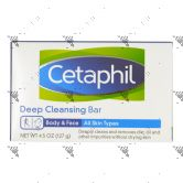 Cetaphil Deep Cleansing Bar 127g