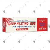 Mentholatum Deep Heating Rub 94.4g