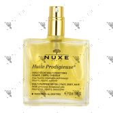 Nuxe Multi-Purpose Dry Oil 50ml For Face,Body,Hair