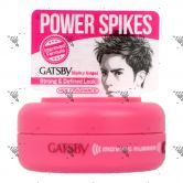 Gatsby Moving Rubber 15g Spiky Edge