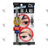 Browlash EXWaterstrong Eyebrow (Pencil x Liquid) Greyish Black