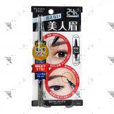 Browlash EXWaterstrong Eyebrow (Pencil x Liquid) Greyish Black