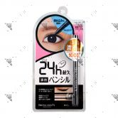 Browlash EX Slim Gel Eyeliner Pencil (Deep Black)