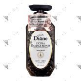 Moist Diane Treatment 450ml Extra Damage Repair