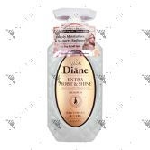 Moist Diane Shampoo 450ml Extra Moist & Shine