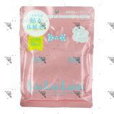 LuLuLun 7 Days Face Mask Pink 7s
