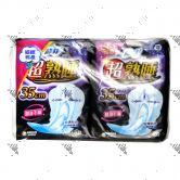 Sofy Cottony Soft Night 35cm 8s Twin Pack