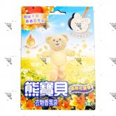 Snuggle Fragrance Bag 7gx3bags Flower Fruity Yellow