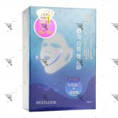 Sexy Look Pearl Barley + Hyaluronic Acid Mask 10s Blue