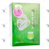 Sexy Look Q10+ Aloe Vera Mask 10s Green