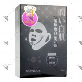 Sexy look Black Pearl + Tuber Aestivum Extract mask 10s Black