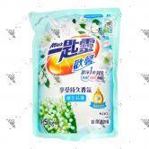 Kao Attack Perfume Floral Deo Liquid Detergent Refill 1.5kg