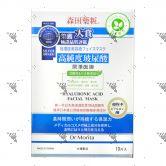 Dr. Morita Hyaluronic Acid Facial Mask 10s