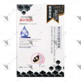 Dr. Morita Moisturizing Hyaluronic Acid Essence Mask 7s