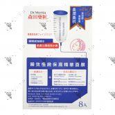 Dr. Morita Intensive Hydrating Mask 8s
