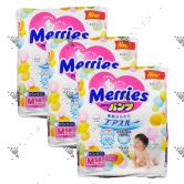 Merries Japan Walker Pants Medium 58S (1Carton=3pack)