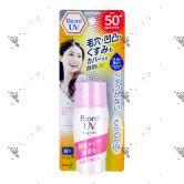 Biore UV Bright Milk SPF50+ PA++++ 30ml