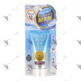 Biore UV Aqua Rich Watery Essence SPF50 PA++++ 50g