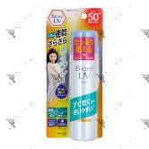 Biore UV Perfect Spray SPF50 PA++++ 75g