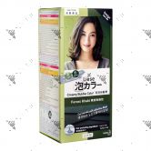 Liese Hair Color Forest Khaki