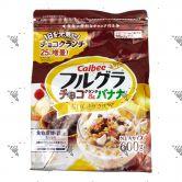 Calbee Crunchy Chocolate & Banana Fruit Granola Cereal 600g