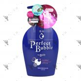 Shiseido Floral Perfect Bubble for Body 500ml