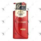 Shiseido Tsubaki Premium Moist Red Shampoo 490ml