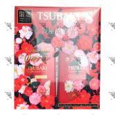 Shiseido Tsubaki Premium Moist Red Shampoo 490ml + Conditioner 490ml
