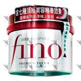 Fino Premium Touch Hair Mask 230g