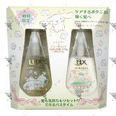 Lux Luminique Botanical Pure Shampoo 370g + Treatment 370g Set Cinnamoroll Edition