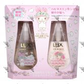 Lux Luminique Happiness Bloom Shampoo 370g + Treatment 370g Set My Melody Edition