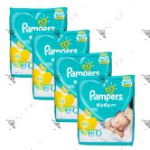 Pampers (JP) Baby-Dry Diapers NB 90s (1Carton=4pack)