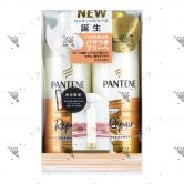 Pantene Premium Damage Repair Shampoo 500ml + Conditioner 500g Set + Sample FOC