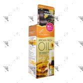 Lucido-L Argan Rich Oil Hair Treatment Oil (Rich Moisture) 60ml