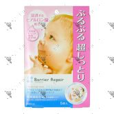 Barrier Repair Facial Mask Moist 5s