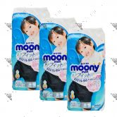 Moony Air Fit Pants for Boys XXL 26s (1Carton=3pack)