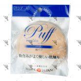 100Yen Cotton Powder Puff Round Pack
